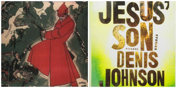 The Millions : Is 'Jesus' Son' a 'Red Cavalry' Rip-Off? - The Millions